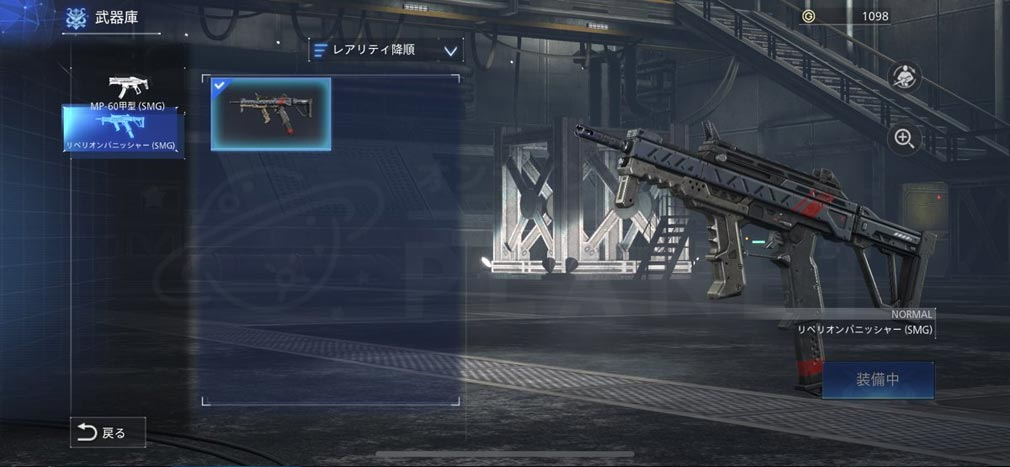 FINAL FANTASY VII THE FIRST SOLDIER(ファイナルファンタジー7 ザ ファーストソルジャー) 武器『リベリオンパニッシャー』スクリーンショット
