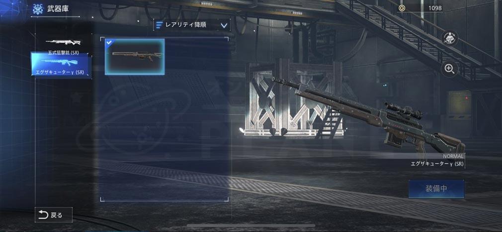 FINAL FANTASY VII THE FIRST SOLDIER(ファイナルファンタジー7 ザ ファーストソルジャー) 武器『エグザキューターγ』スクリーンショット