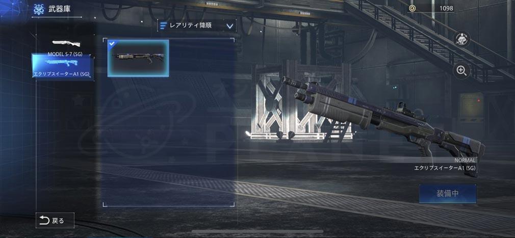 FINAL FANTASY VII THE FIRST SOLDIER(ファイナルファンタジー7 ザ ファーストソルジャー) 武器『エクリプスイーターA1』スクリーンショット