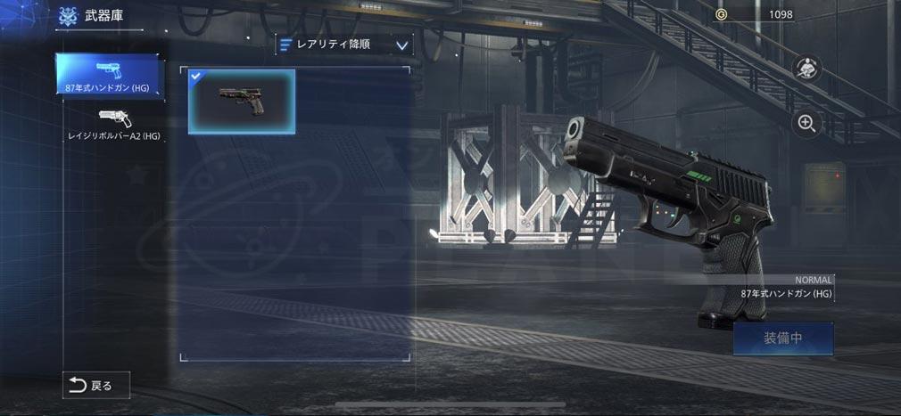 FINAL FANTASY VII THE FIRST SOLDIER(ファイナルファンタジー7 ザ ファーストソルジャー) 武器『87年式ハンドガン』スクリーンショット