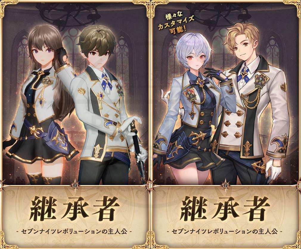 セブンナイツ レボリューション(Seven Knights Revolution)セナレボ 『継承者』紹介イメージ