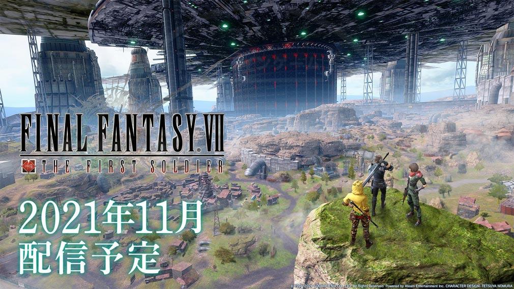 FINAL FANTASY VII THE FIRST SOLDIER(ファイナルファンタジー7 ザ ファーストソルジャー) 2021年11月配信予定イメージ