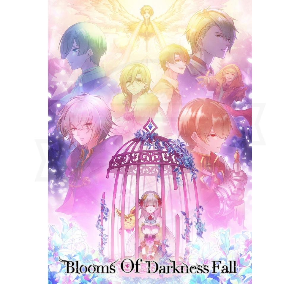 Blooms Of Darkness Fall 時空の迷宮(ブルダク) キービジュアル