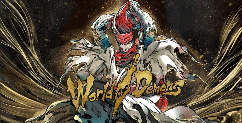 World of Demons 百鬼魔道 キービジュアル