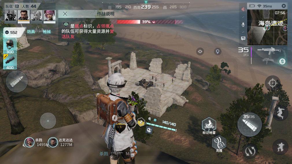 Disorder ディスオーダー 中国におけるテストプレイスクリーンショット