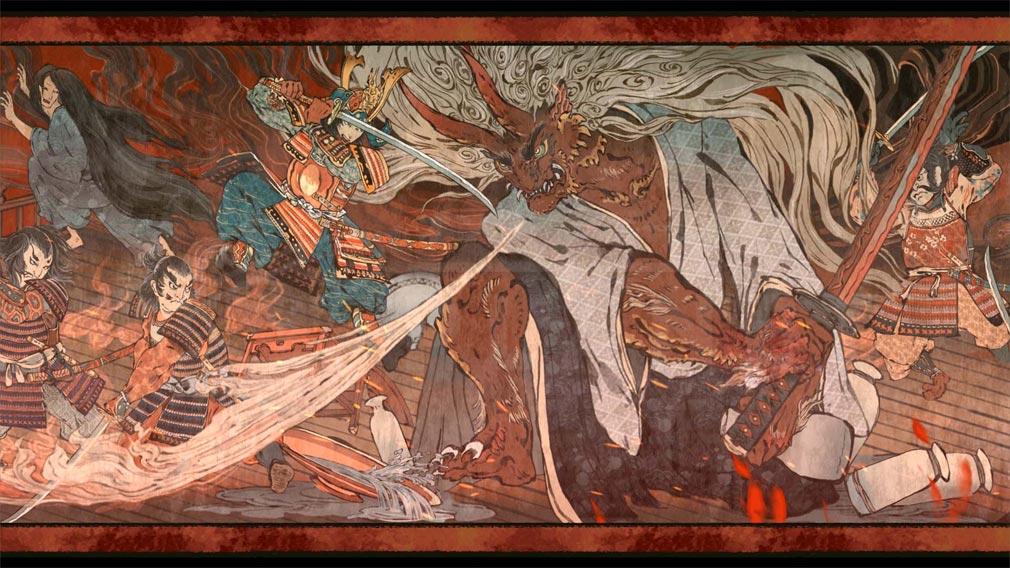 World of Demons 百鬼魔道 ストーリー紹介イメージ