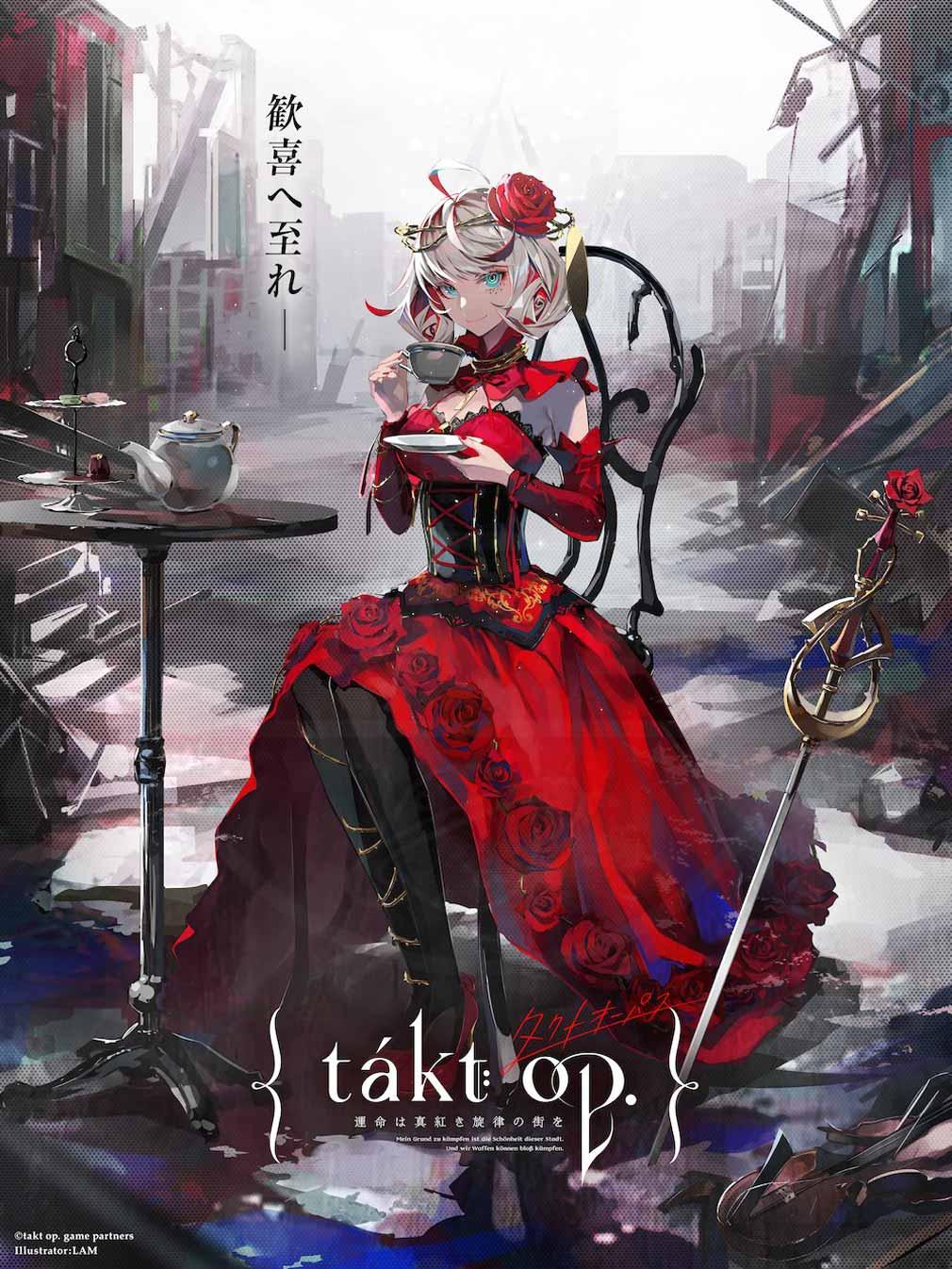 takt op(タクトオーパス) 新キービジュアル
