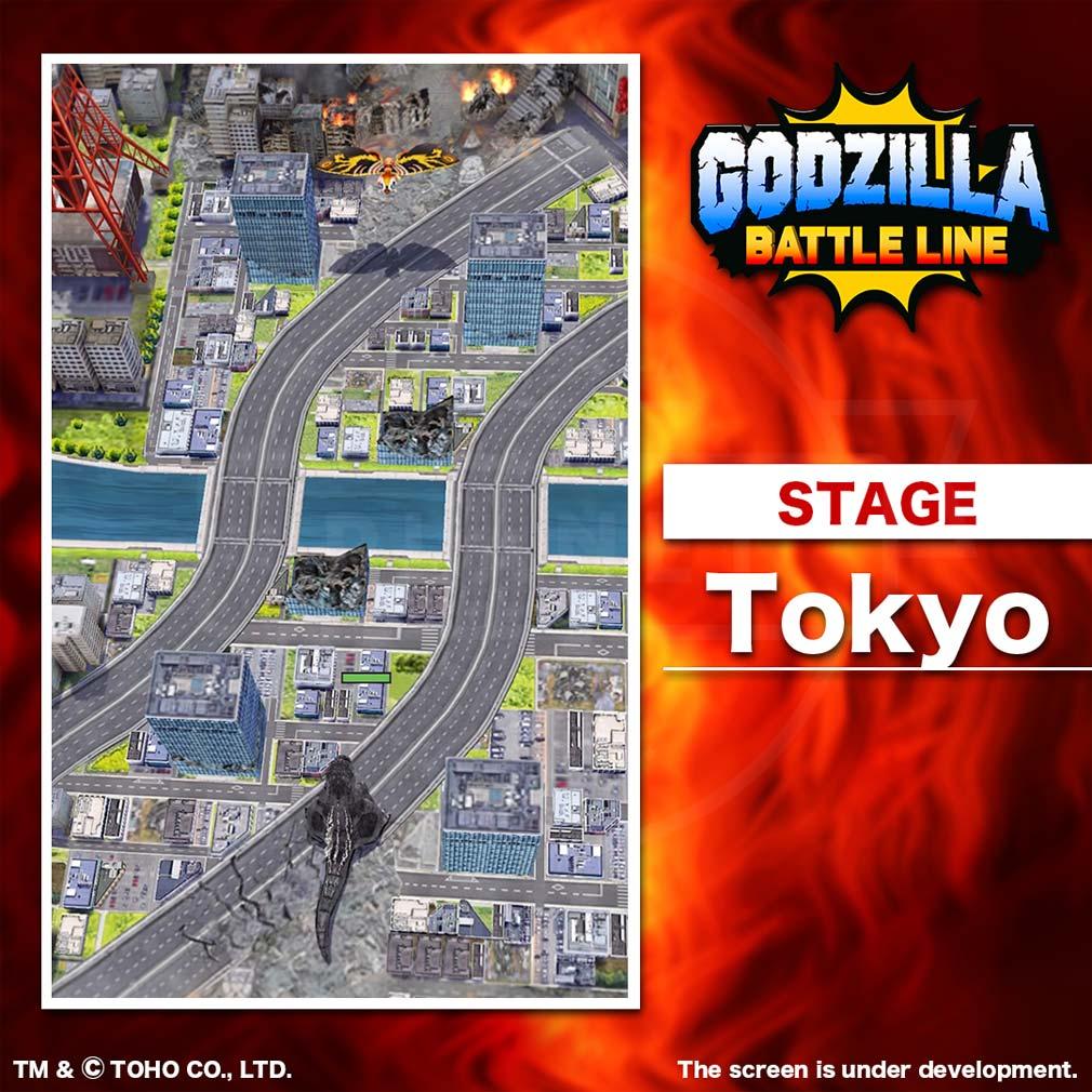ゴジラ バトルライン(GODZILLA BATTLE LINE)ゴジバト ステージ『東京』紹介イメージ