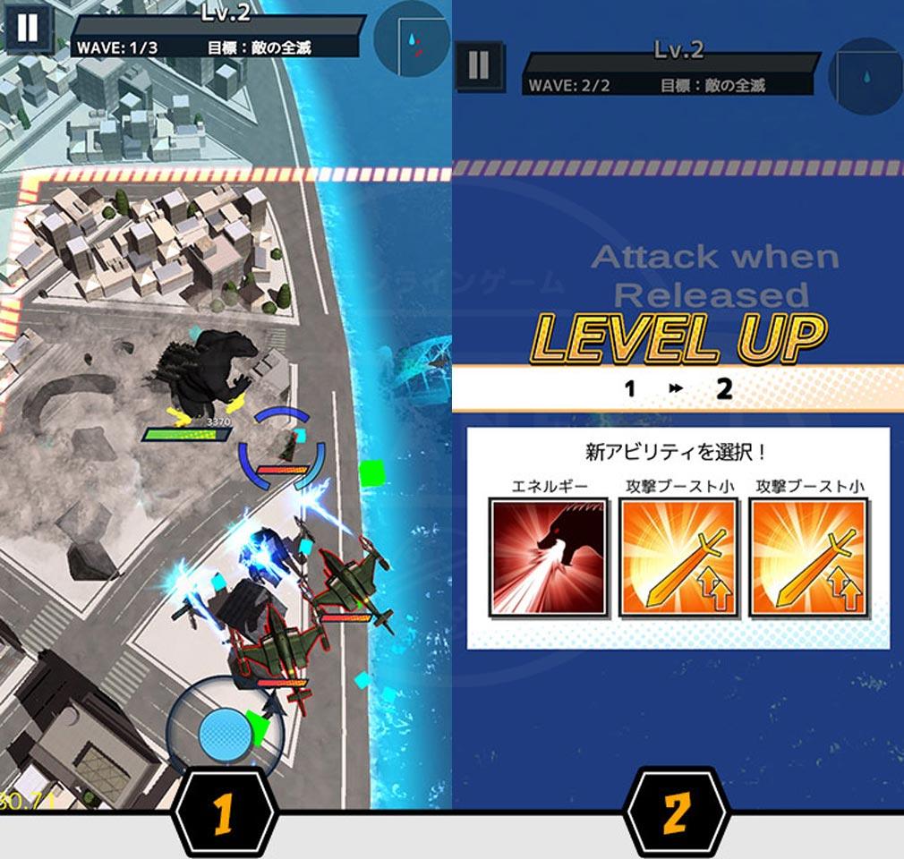 ゴジラ デストラクション(GODZILLA DESTRUCTION)ゴジデス 都市破壊、レベルアップスクリーンショット