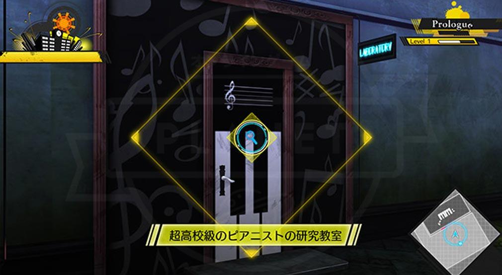 ニューダンガンロンパV3 みんなのコロシアイ新学期 Anniversary Edition 『研究教室』スクリーンショット