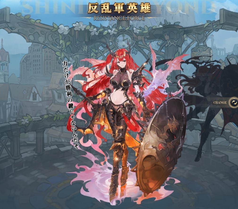 シャイニング・ビヨンド 反乱軍英雄キャラクター『フェイ・ロックハート』紹介イメージ
