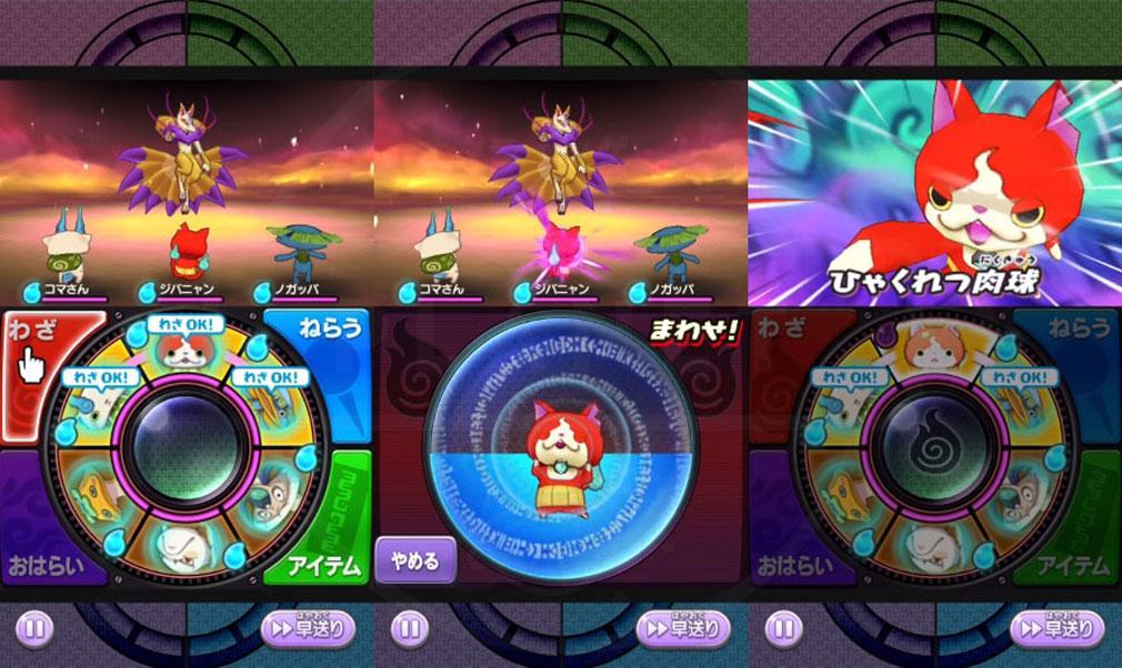 妖怪ウォッチ for スマートフォン 画面に触れて遊ぶバトルスクリーンショット
