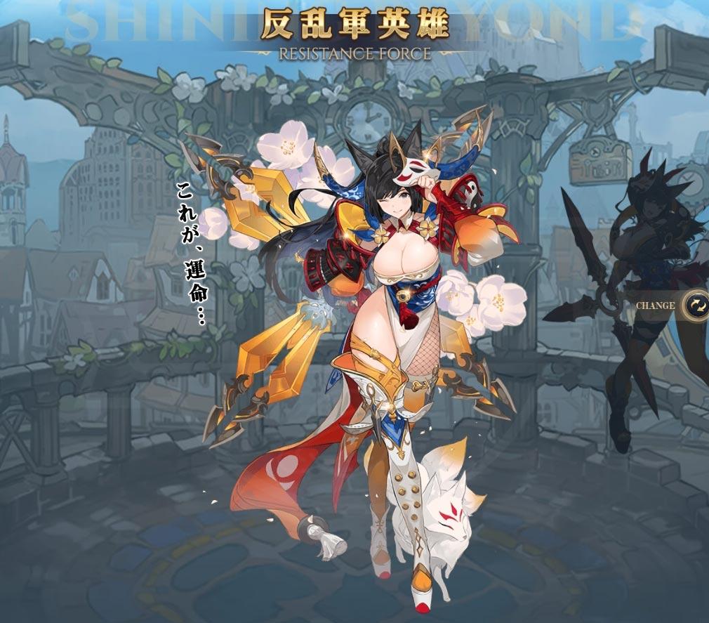 シャイニング・ビヨンド 反乱軍英雄キャラクター『マコト・ツキハ』紹介イメージ
