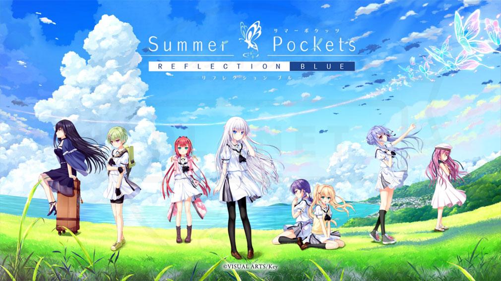 Summer Pockets REFLECTION BLUE(サマポケ) キービジュアル