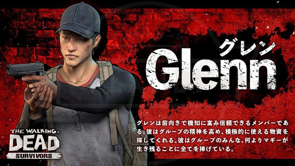 ウォーキング・デッド:サバイバー(ウォーサバ) キャラクター『グレン』紹介イメージ