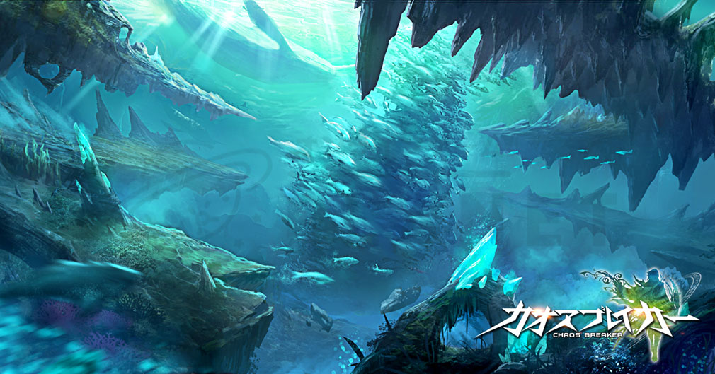 カオスブレイカー(カオブレ) 戦いの舞台『海底』紹介イメージ