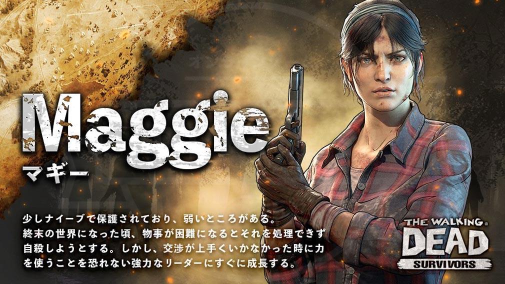 ウォーキング・デッド:サバイバー(ウォーサバ) キャラクター『マギー』紹介イメージ