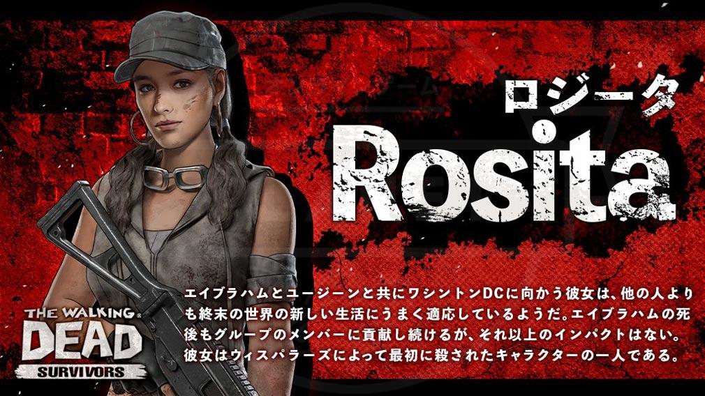 ウォーキング・デッド:サバイバー(ウォーサバ) キャラクター『ロジータ』紹介イメージ