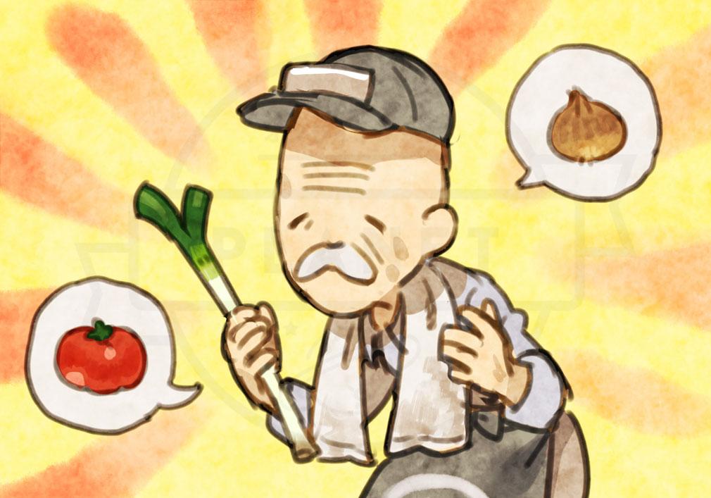 にょろっこ にょろにょろ対戦ごっこ 人間側キャラクター『じいじ』紹介イメージ