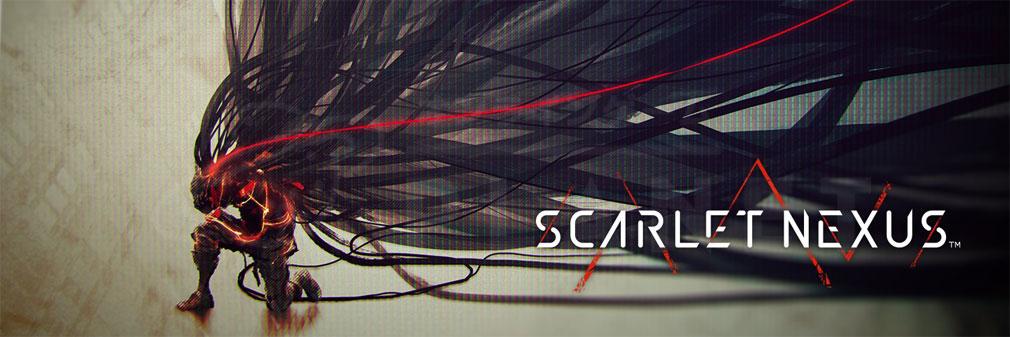 SCARLET NEXUS(スカーレットネクサス) フッターイメージ