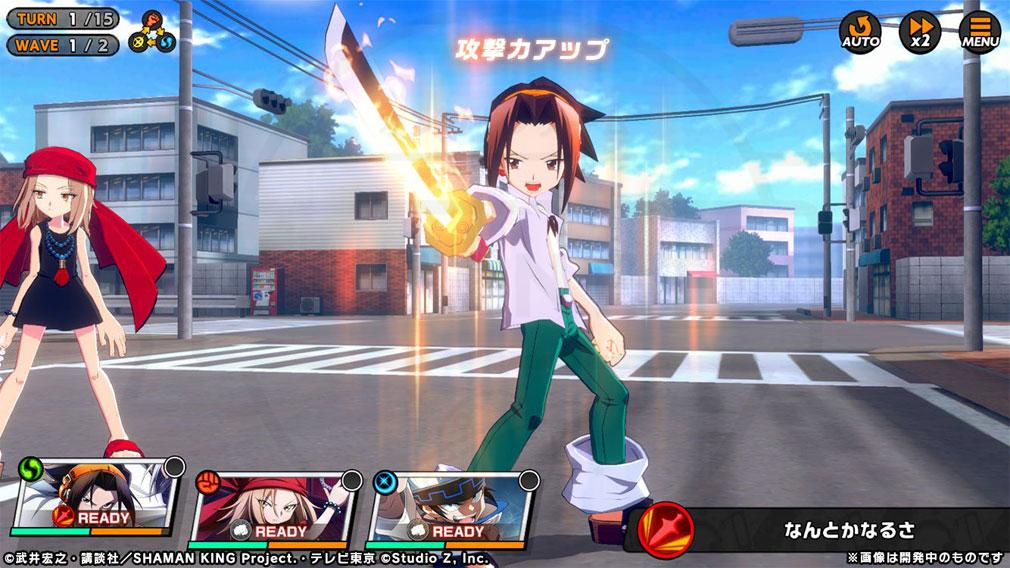 SHAMAN KING ふんばりクロニクル 3Dグラのオリジナルチーム編成して戦うスクリーンショット