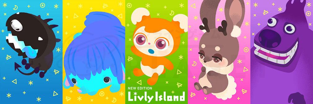 リヴリーアイランド(Livly Island) フッターイメージ