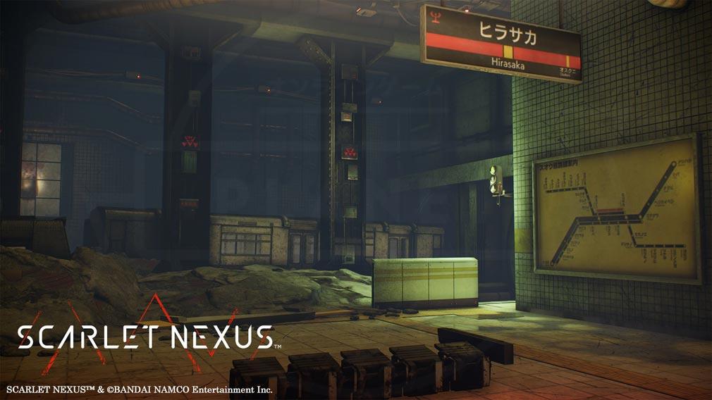 SCARLET NEXUS(スカーレットネクサス) 地下に張り巡らされた輸送網『廃地下軌道 スオウ九号線』スクリーンショット