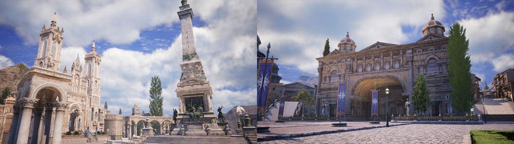 BLESS UNLEASHED PC(ブレスアンリーシュド) 『スぺチア地域』4大勢力がスぺチアを中心に活動しているスクリーンショット