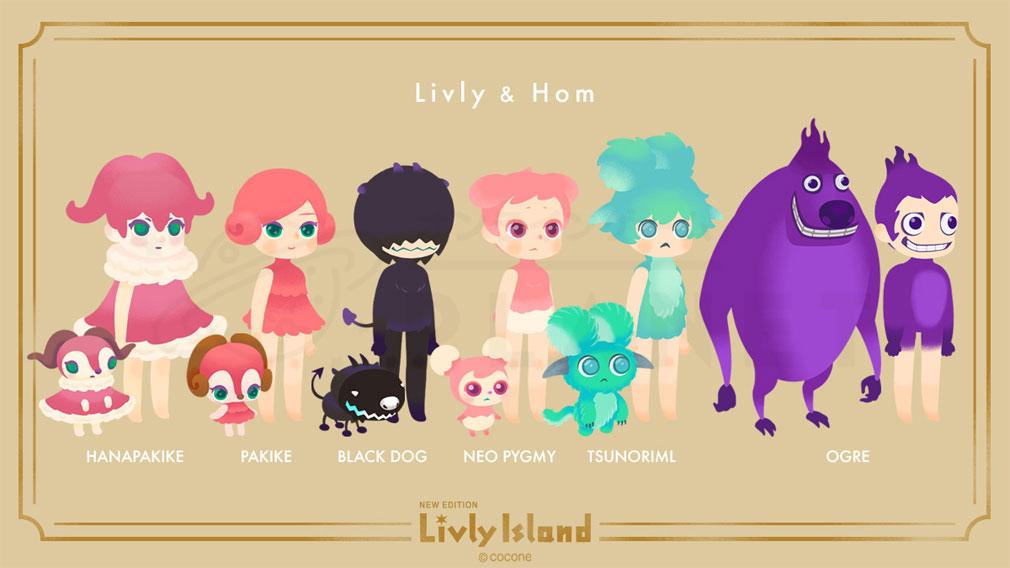 リヴリーアイランド(Livly Island) 『リヴホム』紹介イメージ