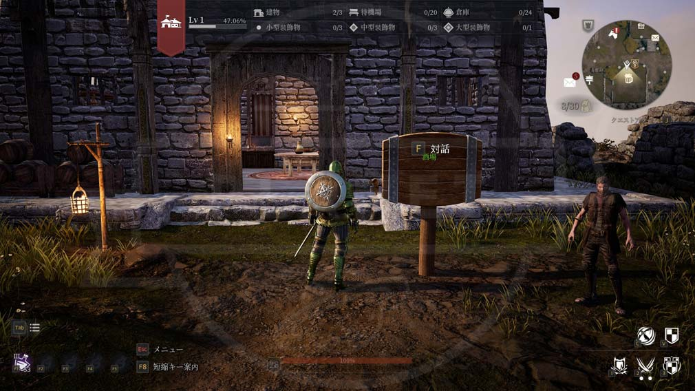 BLESS UNLEASHED PC(ブレスアンリーシュド) 領地内に建てた施設『酒場』スクリーンショット