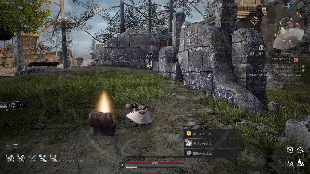 BLESS UNLEASHED PC(ブレスアンリーシュド) 『宝箱』発見スクリーンショット
