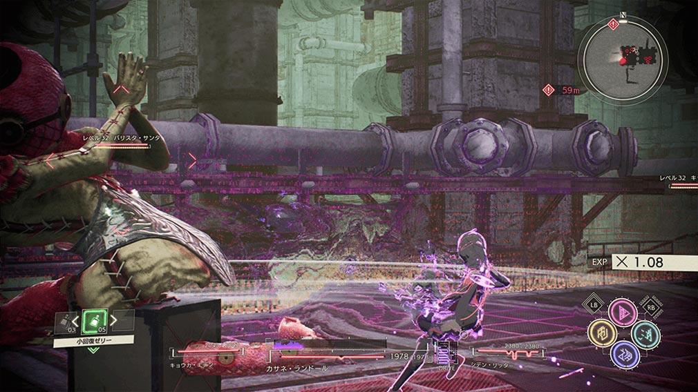 SCARLET NEXUS(スカーレットネクサス) 『ブレインマップ』でバトルアクションが拡張されるスクリーンショット