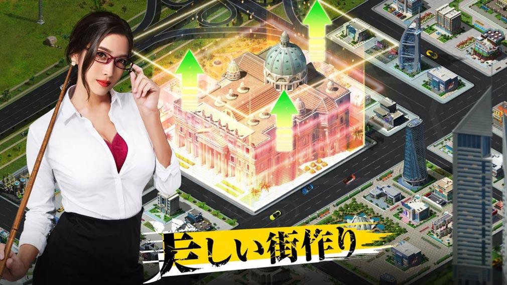 西京24区 百花争艶の役場 『都市建設』紹介イメージ