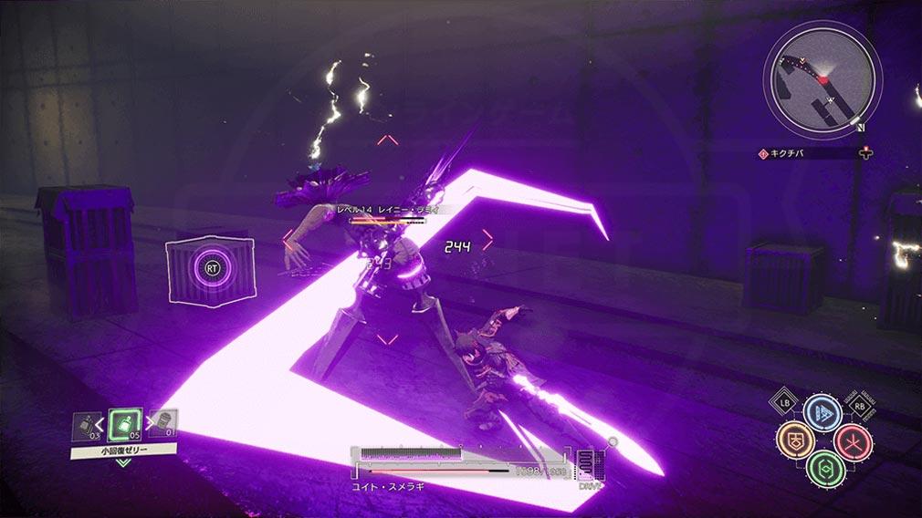 SCARLET NEXUS(スカーレットネクサス) 『武器』を強化したバトルスクリーンショット
