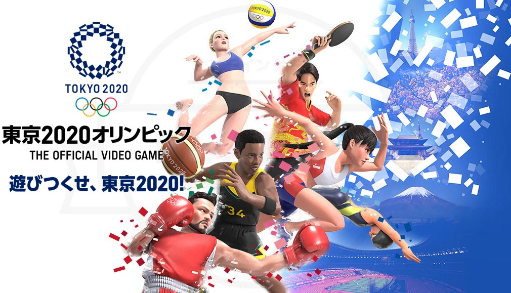東京2020オリンピック The Official Video Game TM キービジュアル