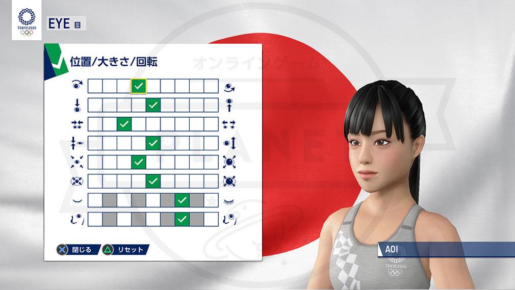 東京2020オリンピック The Official Video Game TM フェイスタイプスクリーンショット