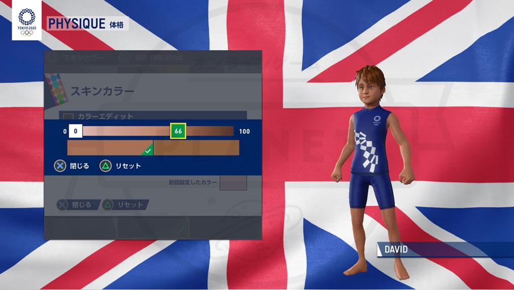 東京2020オリンピック The Official Video Game TM スキンカラースクリーンショット