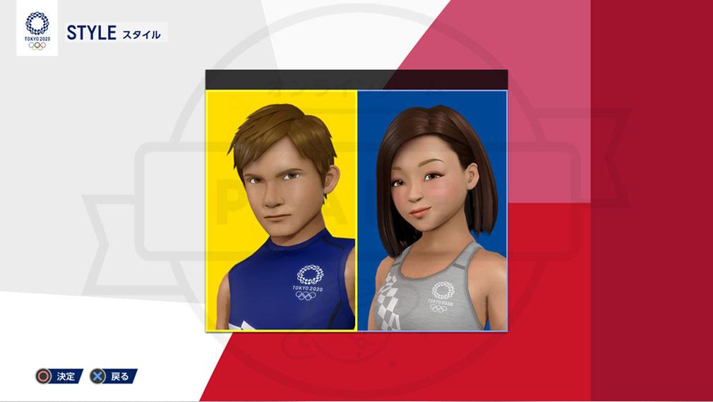 東京2020オリンピック The Official Video Game TM スタイル選択スクリーンショット