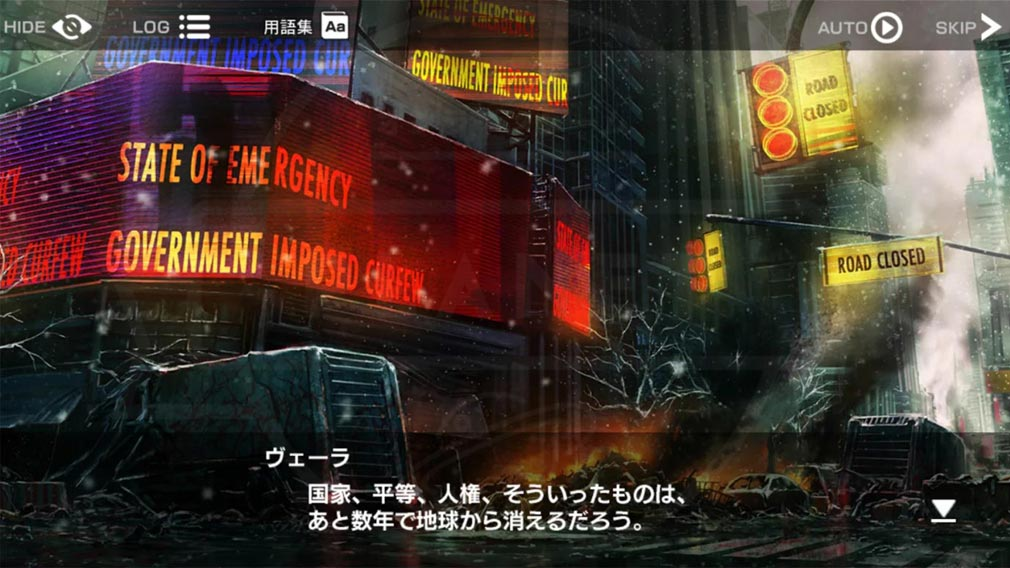 Deep Insanity ASYLUM(ディープインサニティ アサイラム)DI シナリオパートスクリーンショット