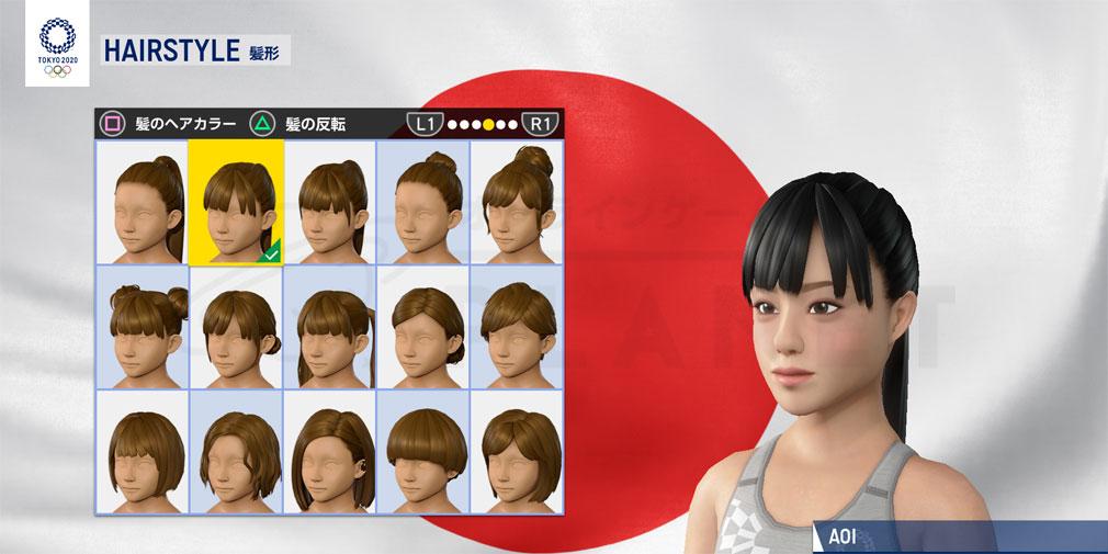 東京2020オリンピック The Official Video Game TM 『ウェア』モードスクリーンショット