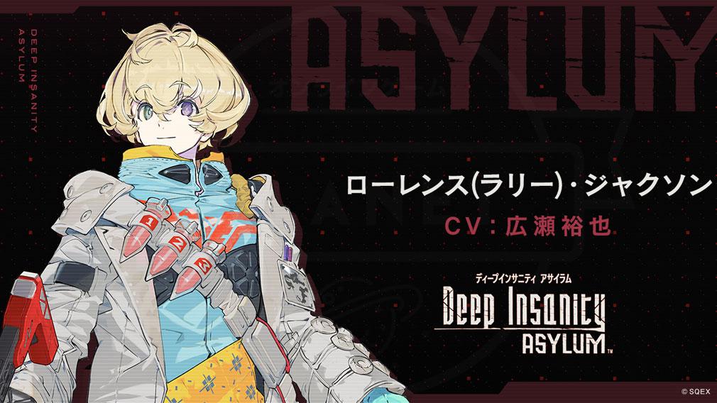 Deep Insanity ASYLUM(ディープインサニティ アサイラム)DI キャラクター『ローレンス(ラリー)・ジャクソン』紹介イメージ
