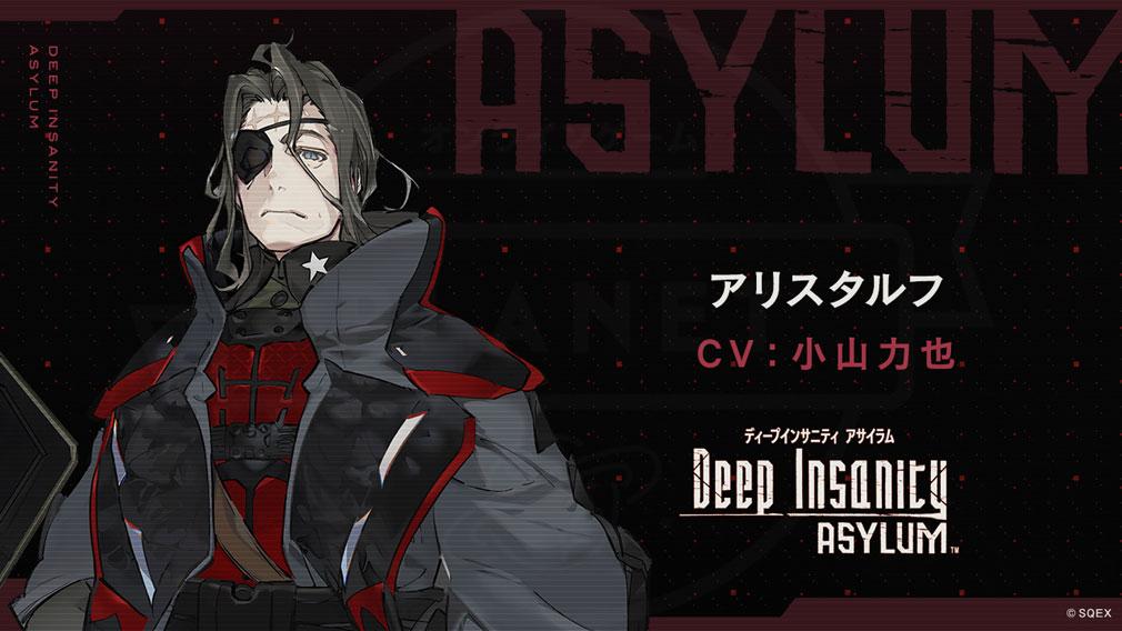 Deep Insanity ASYLUM(ディープインサニティ アサイラム)DI キャラクター『アリスタルフ』紹介イメージ