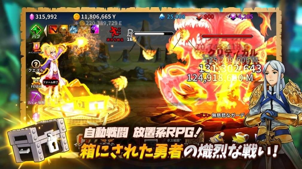 箱にされた勇者 魔女の呪いを解くためにステージに挑む紹介イメージ