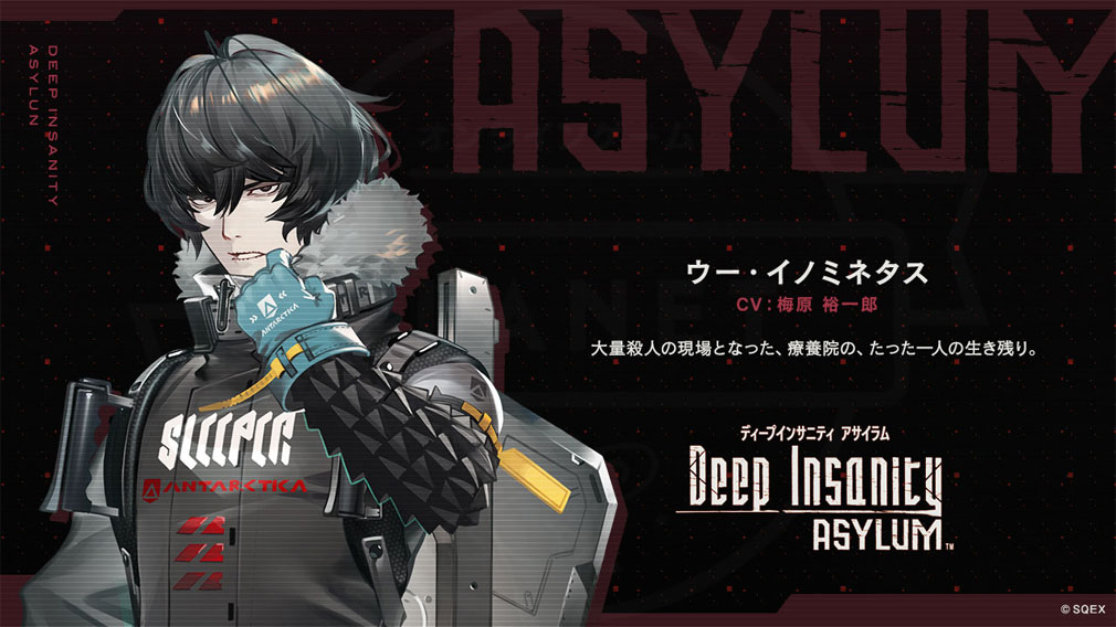 Deep Insanity ASYLUM(ディープインサニティ アサイラム)DI キャラクター『ウー・イノミネタス』紹介イメージ