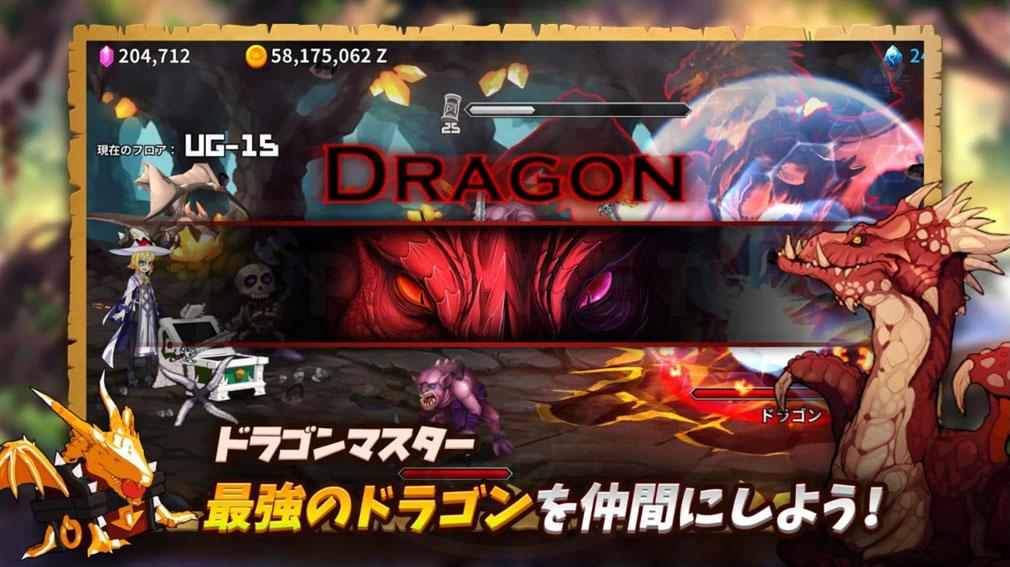 箱にされた勇者 ドラゴンハント紹介イメージ