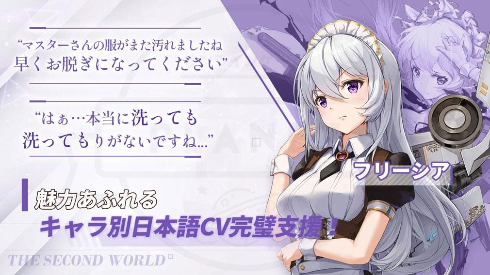 美少女学入門 ルアナ・ワールド キャラボイス紹介イメージ