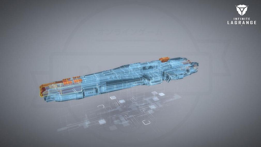 インフィニット ラグランジュ 『艦船』の改造/カスタム紹介イメージ