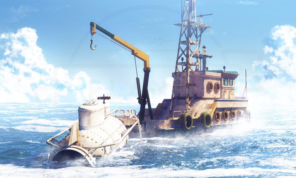 ATRI My Dear Moments(アトリ) 地表の多くが海に沈んだ近未来世界紹介イメージ