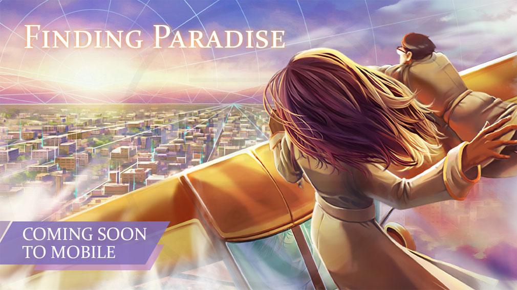 Finding Paradise キービジュアル