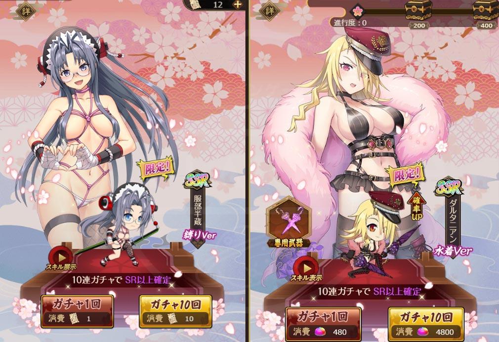 百花繚乱 パッションワールド 縛りや水着の限定衣装『剣姫』スクリーンショット